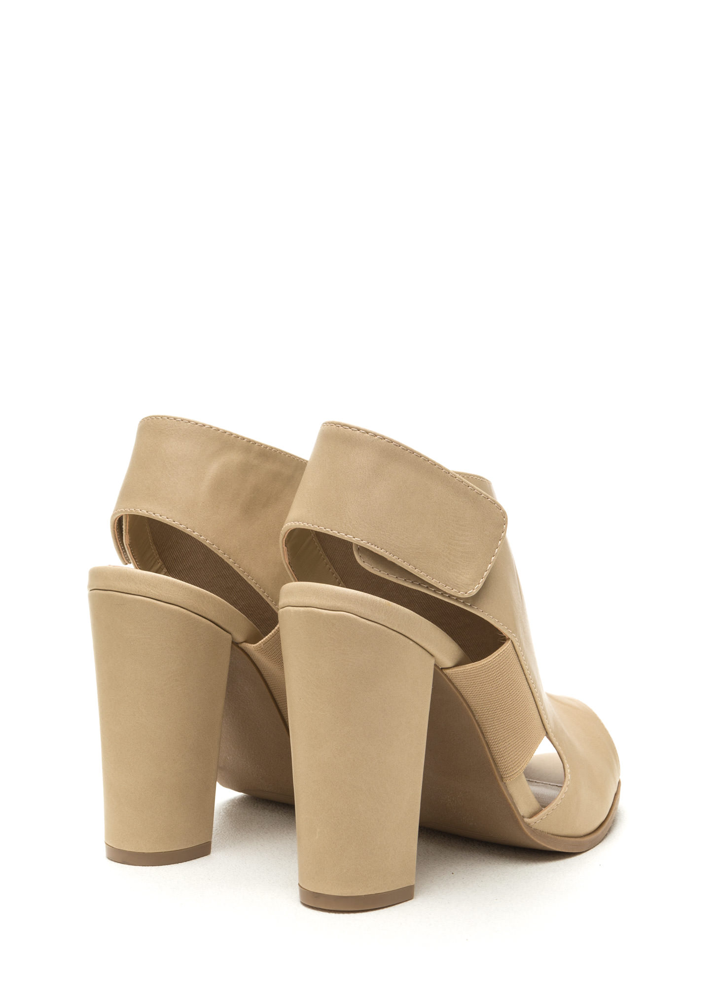 Style Fix Faux Leather Cut-Out Booties NATURAL