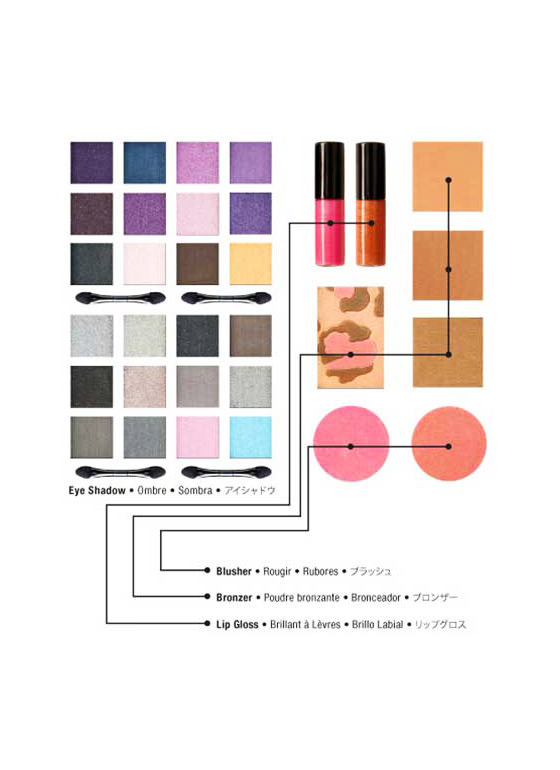 NYX Haute Jersey Make-Up Kit MULTI