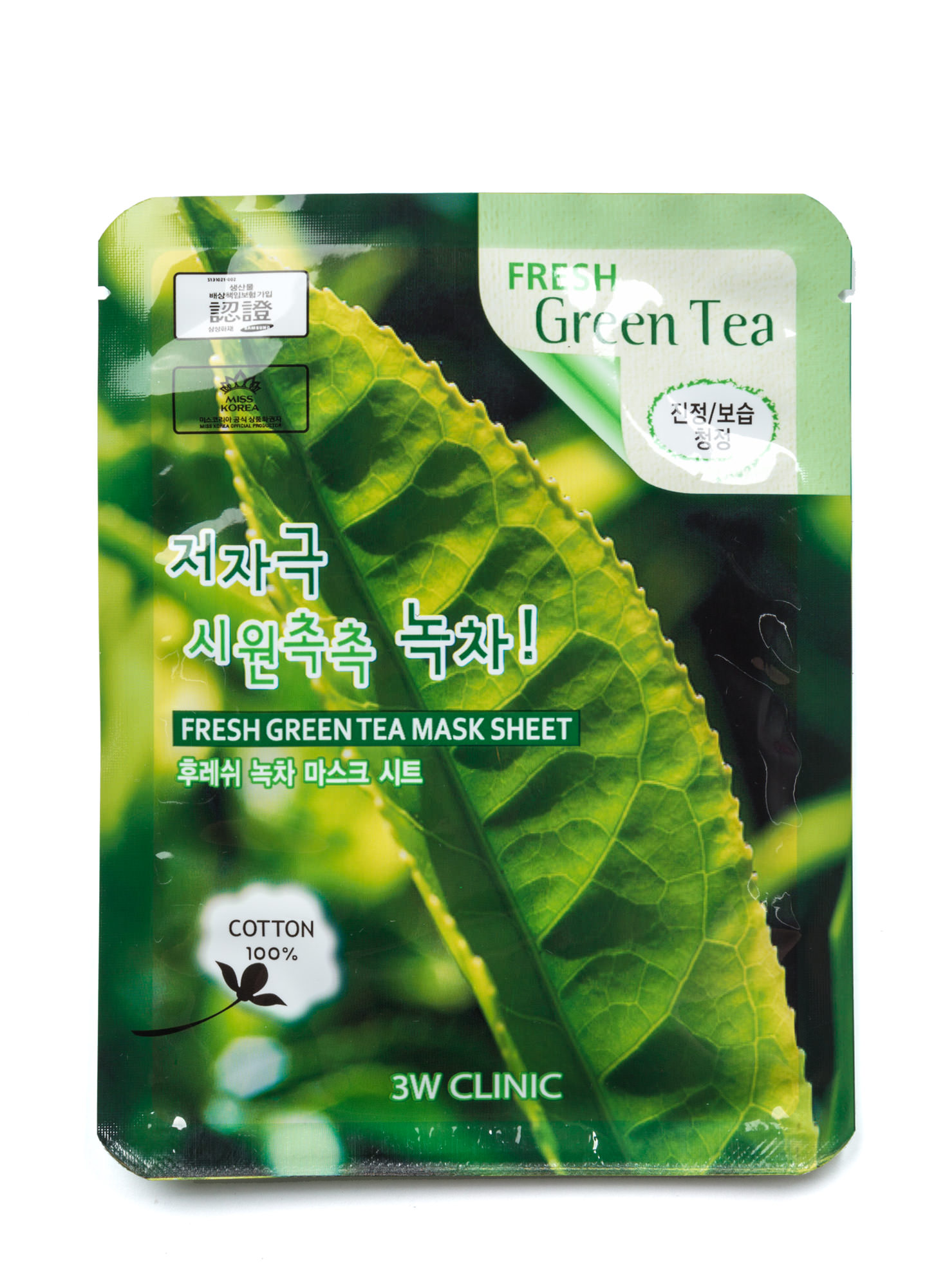 Facial Mask Sheet GREENTEA