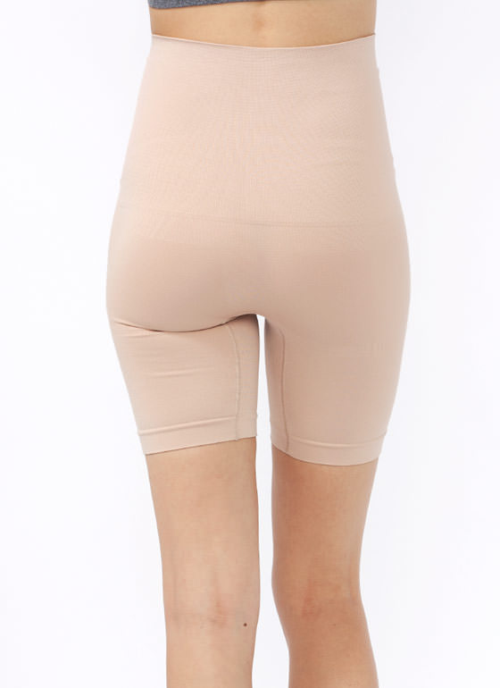 Hold Tight Long Shapewear Shorts BEIGE